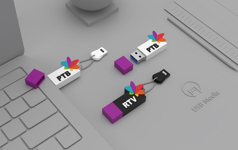 USB na míru - 2D Logo